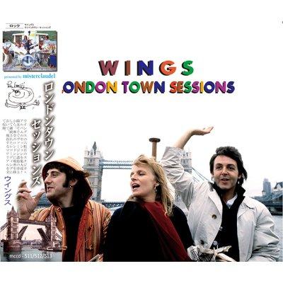 画像1: PAUL McCARTNEY / LONDON TOWN SESSIONS 【3CD】