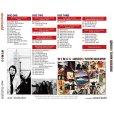 画像2: PAUL McCARTNEY / LONDON TOWN SESSIONS 【3CD】 (2)