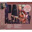 画像1: PAUL McCARTNEY / LIVE ARCHIVES VOL.3 【2CD】 (1)