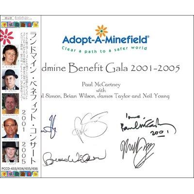 画像1: PAUL McCARTNEY / LANDMINE BENEFIT GALA 2001-2005 【4CD】