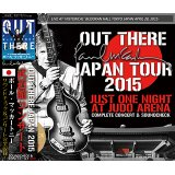 PAUL McCARTNEY / JUST ONE NIGHT AT JUDO ARENA 2015 【4CD】