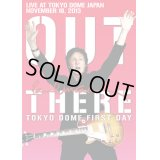 PAUL McCARTNEY / OUT THERE TOKYO DOME FIRST DAY 【2DVD】