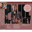 画像1: PAUL McCARTNEY / LIVE ARCHIVES VOL.2 【2CD】 (1)