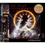 ANTIDEPRESSANT 【2CD】