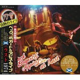 BBA / LIVE AT LAST 1974 【2CD】