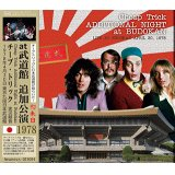 CHEAP TRICK / ADDITIONAL NIGHT at BUDOKAN 1978 【2CD】