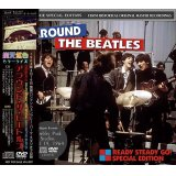 THE BEATLES / AROUND THE BEATLES 【CD+DVD】