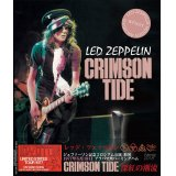 CRIMSON TIDE 【3CD】