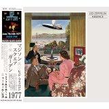 LED ZEPPELIN / ABSENCE 【3CD】