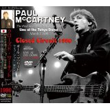 PAUL McCARTNEY / CLOSED CIRCUIT 1990 【2DVD】