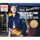 PAUL McCARTNEY / FRESHEN UP TOKYO DOME October 31, 2018 【3CD】