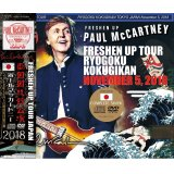 PAUL McCARTNEY / FRESHEN UP RYOGOKU KOKUGIKAN 2018 【2CD+DVD】