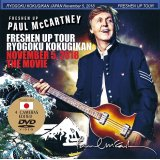 PAUL McCARTNEY / FRESHEN UP RYOGOKU KOKUGIKAN THE MOVIE 2018 【DVD】