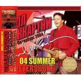 04 SUMMER ST.PETERSBURG 【5CD】