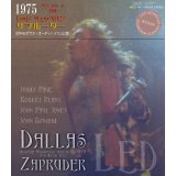 LED ZEPPELIN / ZAPRUDER 【3CD】