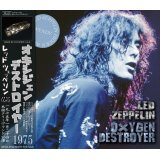 LED ZEPPELIN / OXYGEN DESTROYER 【2CD】