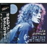 OXYGEN DESTROYER 【2CD】