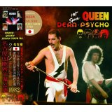 DERA PSYCHO - LIVE IN NAGOYA 1982 - 【2CD】