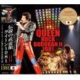 画像1: ROCK BUDOKAN II 1981 【2CD】 (1)