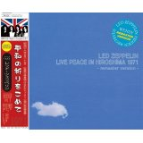 LIVE PEACE IN HIROSHIMA - remaster - 【3CD】