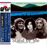 LED ZEPPELIN / STAND BY ME 【2CD】