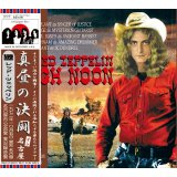 HIGH NOON 【2CD】
