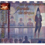 PARADE DE CIRQUE 1971 【2CD】