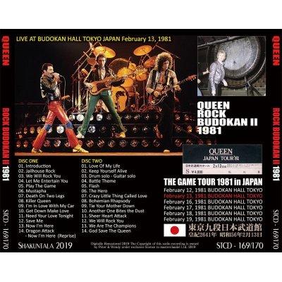 画像2: ROCK BUDOKAN II 1981 【2CD】
