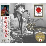 ONCE IN A LIFETIME II 1991 【2CD】