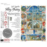 LED ZEPPELIN / SILLY PUTTY 【3CD】