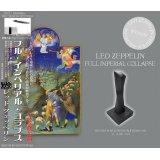 LED ZEPPELIN / FULL IMPERIAL COLLAPSE 【3CD】