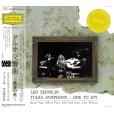 画像1: LED ZEPPELIN / TULSA SYMPHONY 【2CD】 (1)
