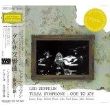 LED ZEPPELIN / TULSA SYMPHONY 【2CD】