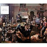 BEGGARS BANQUET SESSIONS 【3CD】