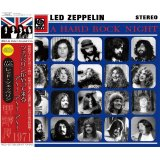 A HARD ROCK NIGHT - remaster - 【3CD】