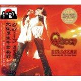QUEEN / BILLIKEN 【2CD】