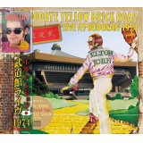 ELTON JOHN / LIVE AT BUDOKAN 1974 【2CD】