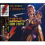 DAVID BOWIE / TWO DAYS OF HAMMERSMITH ODEON 1973 【3CD】