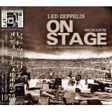 LED ZEPPELIN / ON STAGE MELBOURNE 【2CD】
