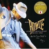 DAVID BOWIE / SERIOUS MOONLIGHT NAGOYA 1983 【2CD】