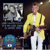 DAVID BOWIE / IT'S MY LIFE TOUR IN JAPAN 1992 【2CD】