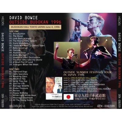 画像2: DAVID BOWIE / OUTSIDE BUDOKAN 1996 【2CD】