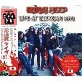 URIAH HEEP / LIVE AT BUDOKAN 1973 【2CD】