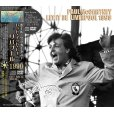 画像1: PAUL McCARTNEY / LET IT BE LIVERPOOL 1990 【CD+DVD】 (1)