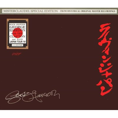 画像1: GEORGE HARRISON / ROCK LEGENDS vier 【6CD+DVD】