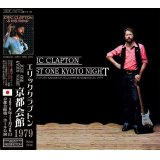 ERIC CLAPTON / JUST ONE KYOTO NIGHT 1979 【2CD】