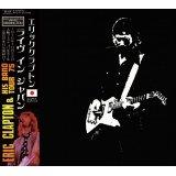 ERIC CLAPTON / TOUR 75 OSAKA JAPAN 1975 【2CD】