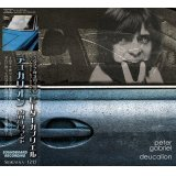 PETER GABRIEL / DEUCALION 【2CD】