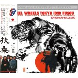 STEEL WHEELS JAPAN TOUR 1990 FUSOU 【2CD】