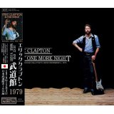 ERIC CLAPTON / JUST ONE MORE NIGHT 1979 【4CD】